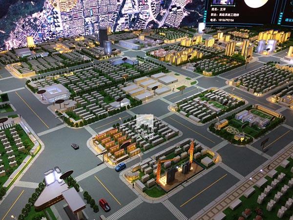城市规划亚博体育网页登录